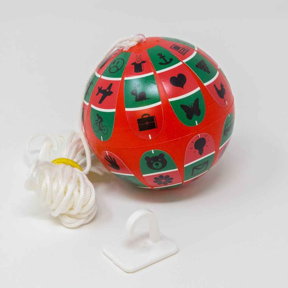 Soft Red/Green Training Ball (VTE) with Figures