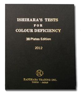Ishihara 38 Plate - Adult Pseudo-Isochromatic Test