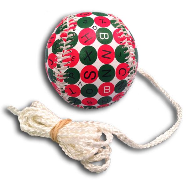 Red/Green Baseball Marsden Balls - MB13RG (12pt and 24pt)