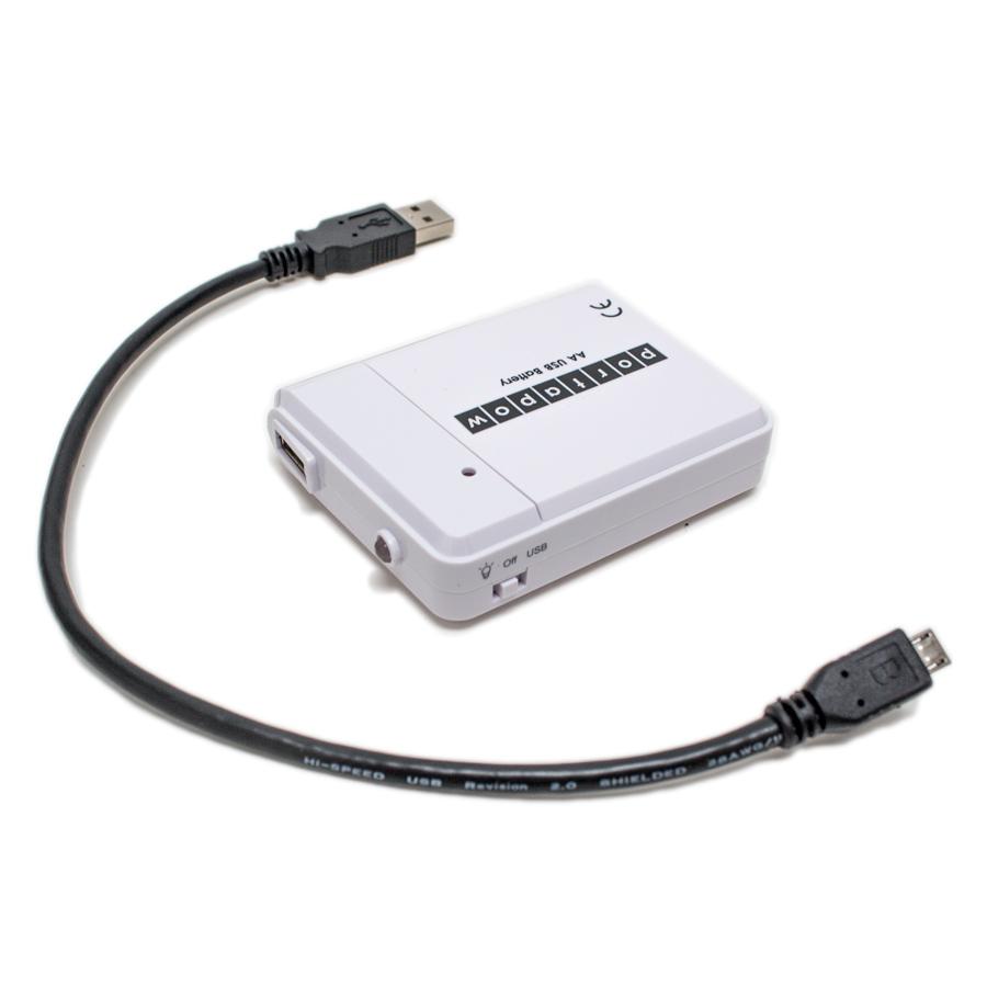 EYEPORT® II Portable Battery Pack