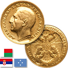 Gold Coins from All Other Countries