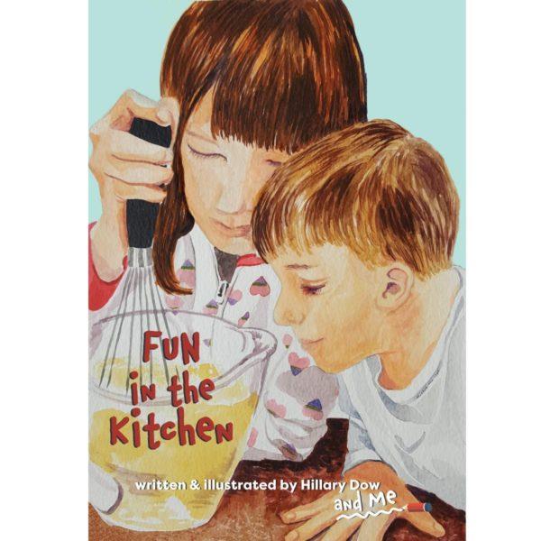 Fun in the Kitchen, children's book by Hillary Dow