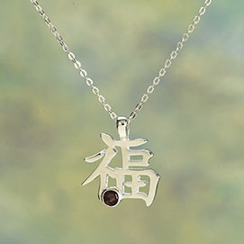 Birthstone Inspirational Pendant - January