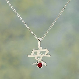 Birthstone Inspirational Pendant - July
