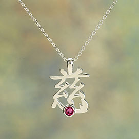 Birthstone Inspirational Pendant - October