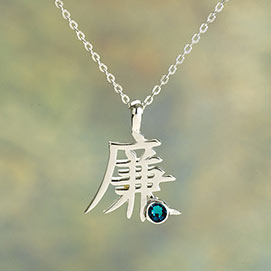 Birthstone Inspirational Pendant - December