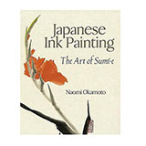 Japanese Ink Painting Book