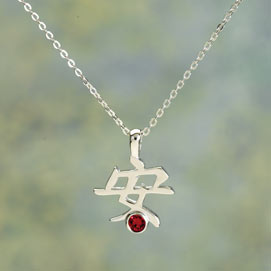 Birthstone Inspirational Pendant- July
