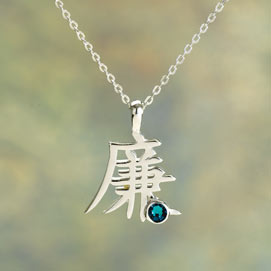Birthstone Inspirational Pendant- December