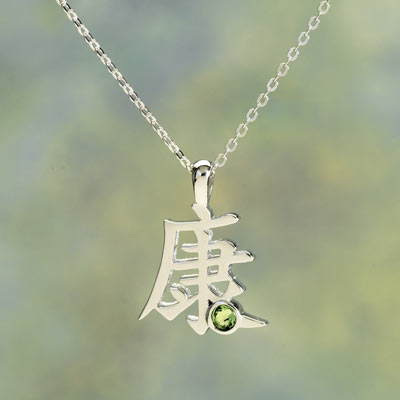 Birthstone Inspirational Pendant- August