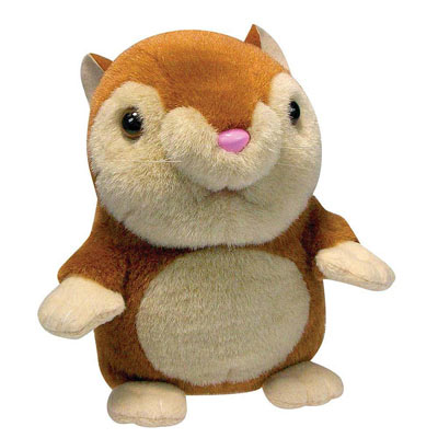 Chippy The Chattermunk Plush Toy