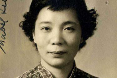 Mabel Ping-Hua Lee.