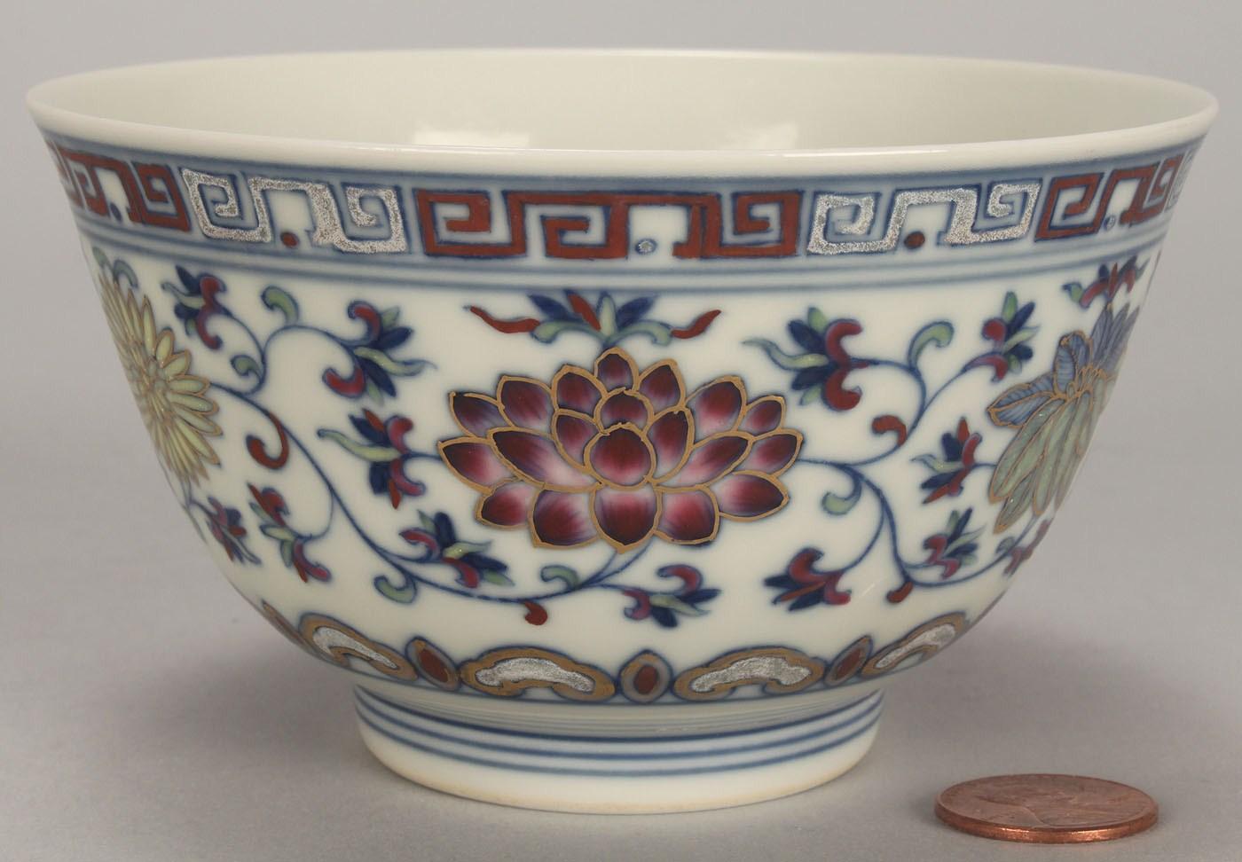Lot 264: Chinese Wucai Porcelain Bowl