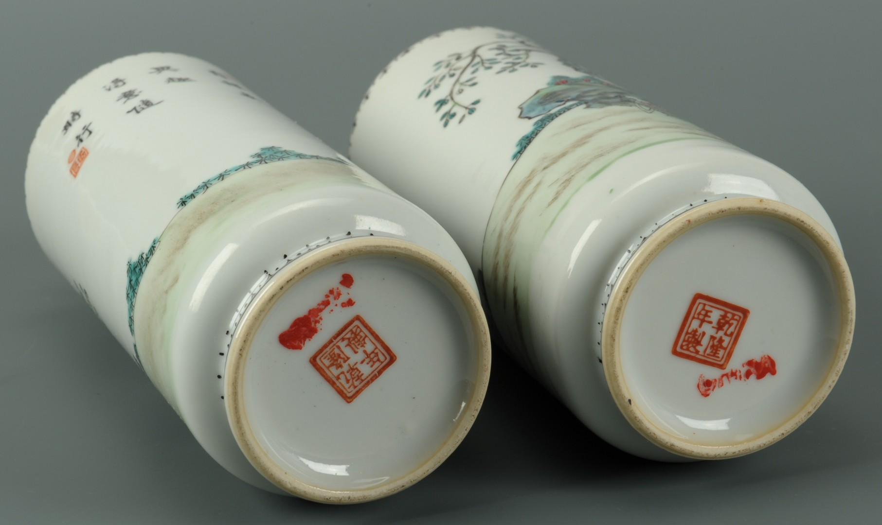 Lot 403: 4 Chinese Republic Famille Rose Vases