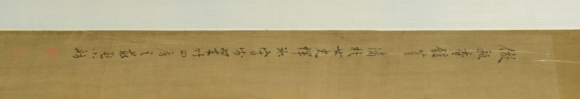 Lot 25: Chinese Scroll of Quail, Qing