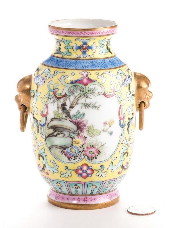 Lot 15: Chinese Yellow Ground Enamel Decorated Porcelain Vase