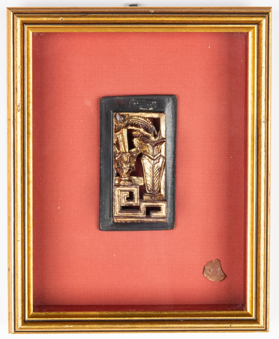 Lot 172: 7 Asian Framed Decorative Items