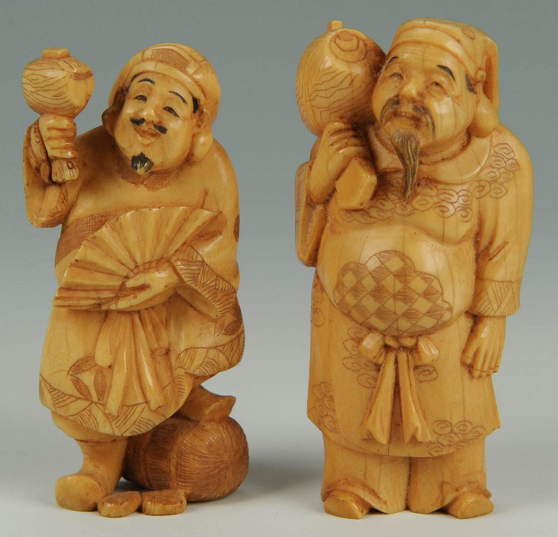 Lot 193: Set of 7 Japanese Carved Ivory Scholars