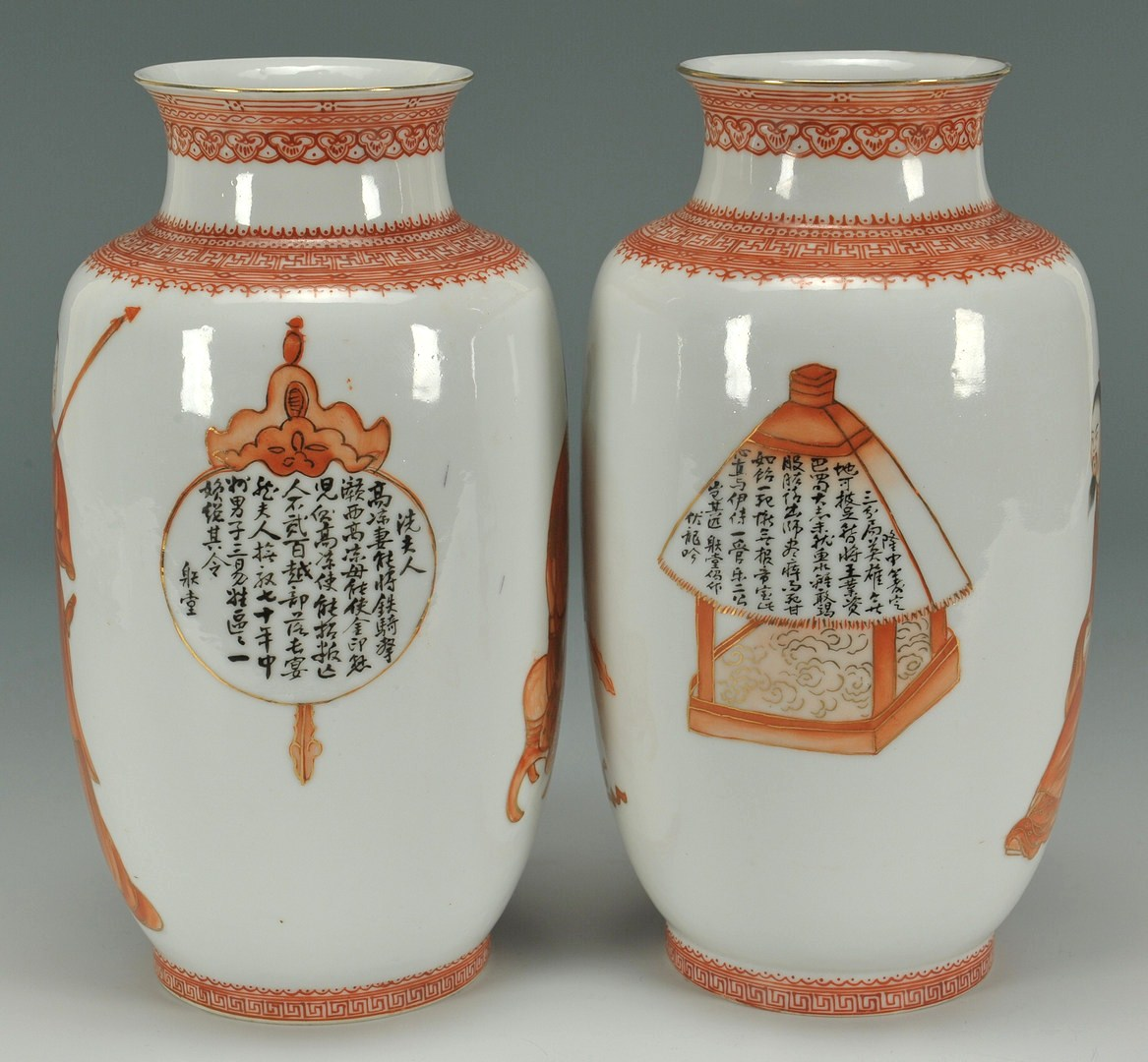 Lot 195: Pair of Chinese Republic Porcelain Vases