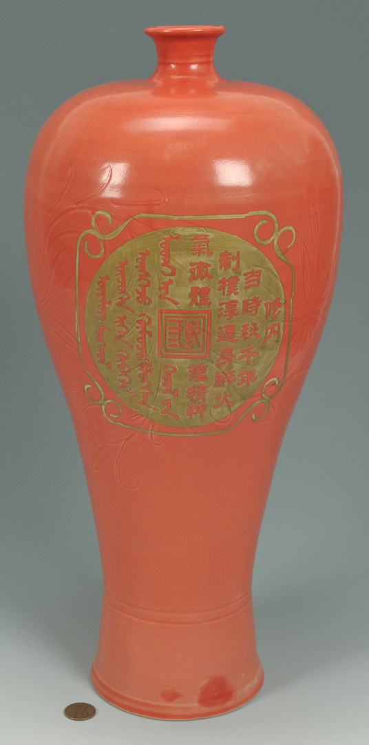 Lot 196: Chinese Copper Red Porcelain Meiping Vase