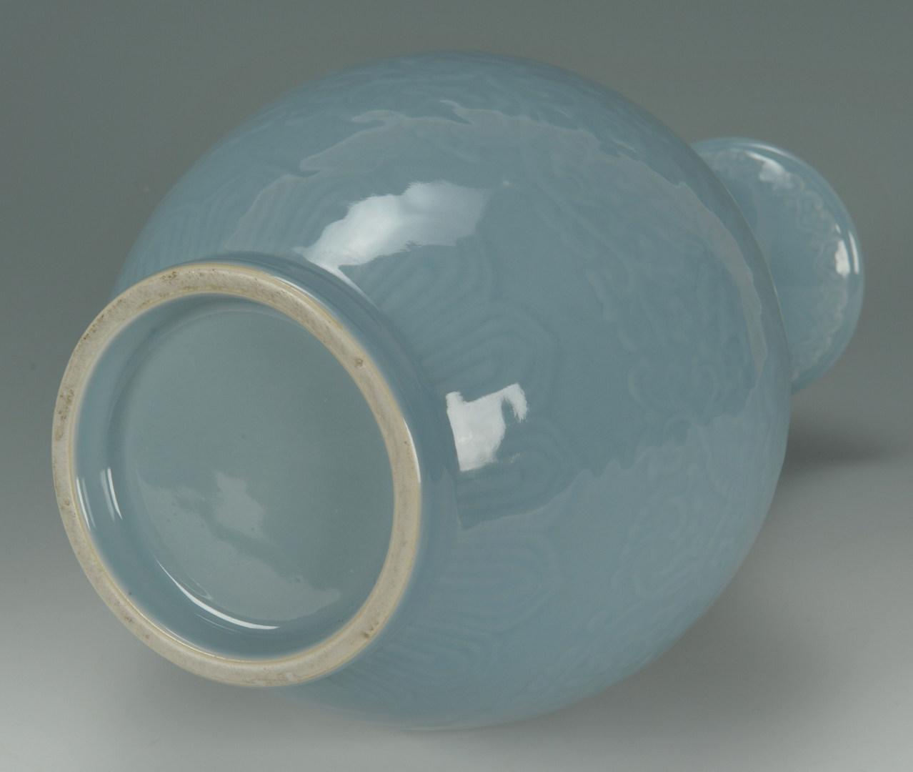 Lot 197: Chinese Blue Glaze Porcelain Bottle Vase