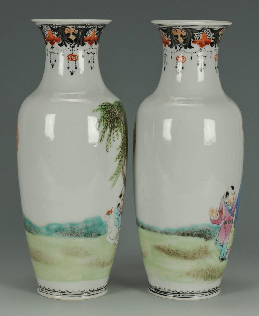 Lot 19: Pair Chinese Famille Rose Porcelain Vases