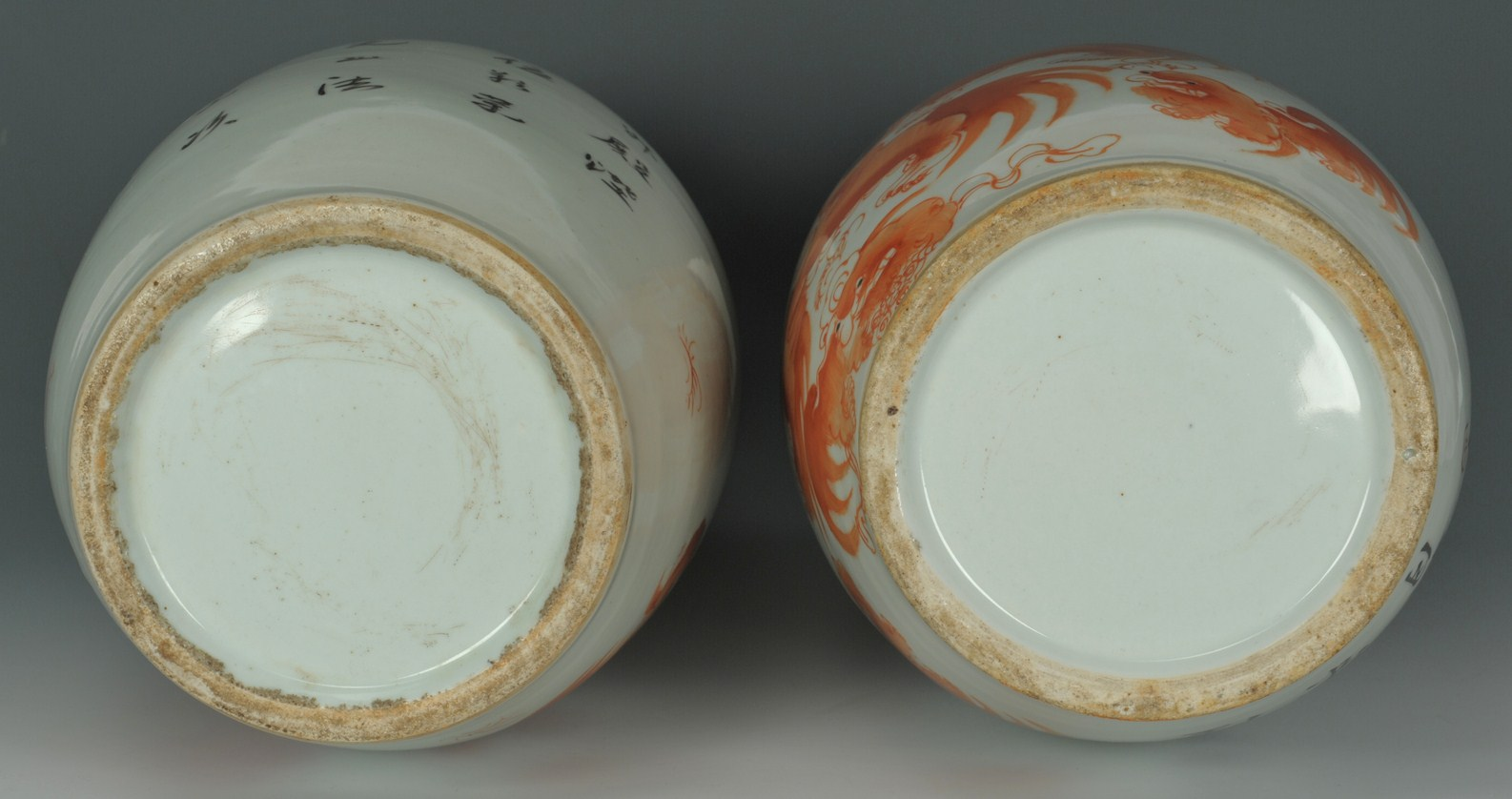 Lot 200: Signed Pair Chinese Red & White Vases