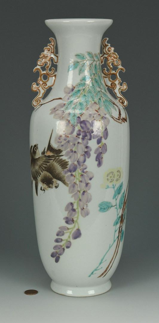 Lot 203: Chinese Famille Rose Porcelain Vase w/ Birds