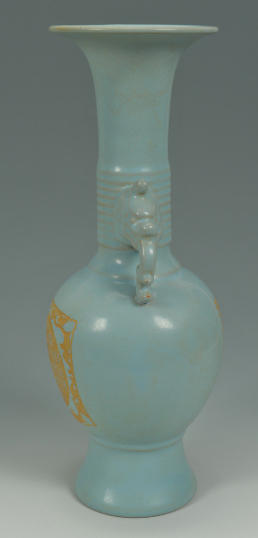 Lot 206: Chinese Porcelain Clair-De- Lune Vase
