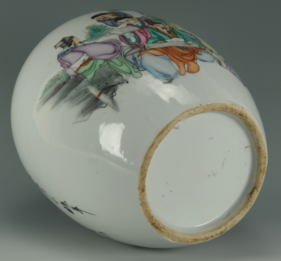 Lot 208: Chinese Famille Rose Porcelain Covered Jar