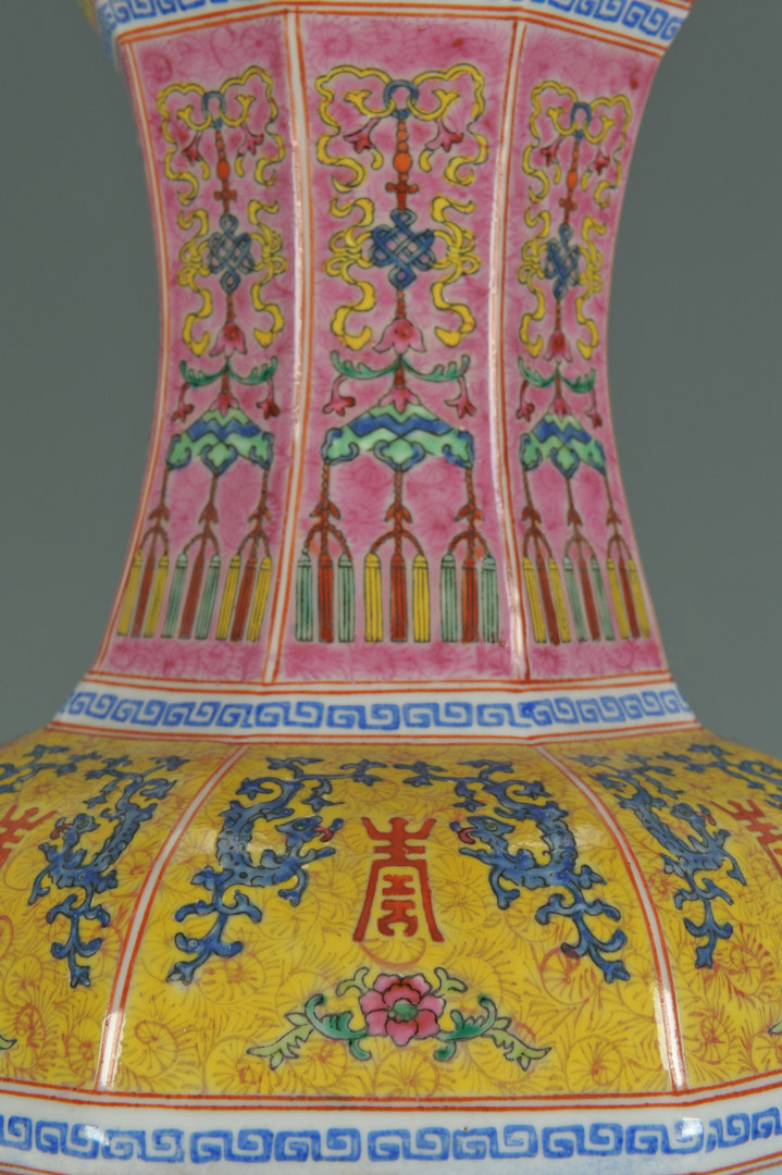 Lot 20: Large Chinese Famille Rose Porcelain Paneled Vase