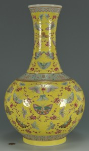 Lot 21: Chinese Yellow-Ground Porcelain Bottle Vase