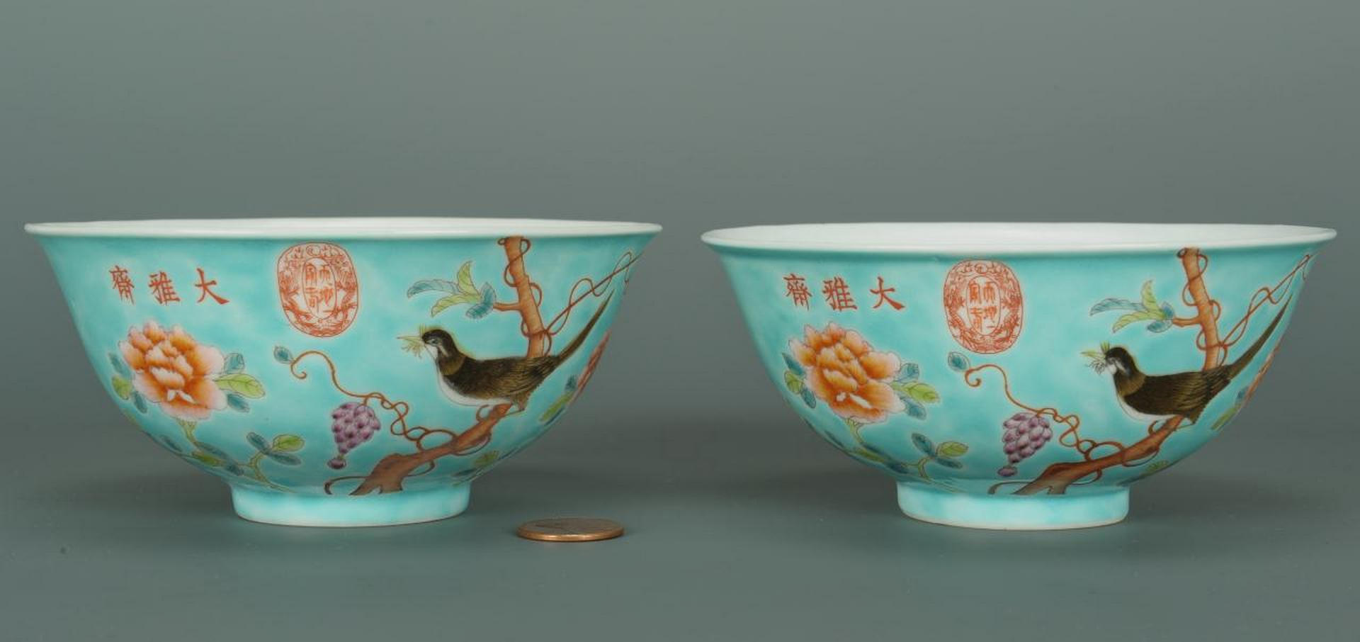 Lot 474: Pair Chinese Famille Rose Bowls, Bird decoration