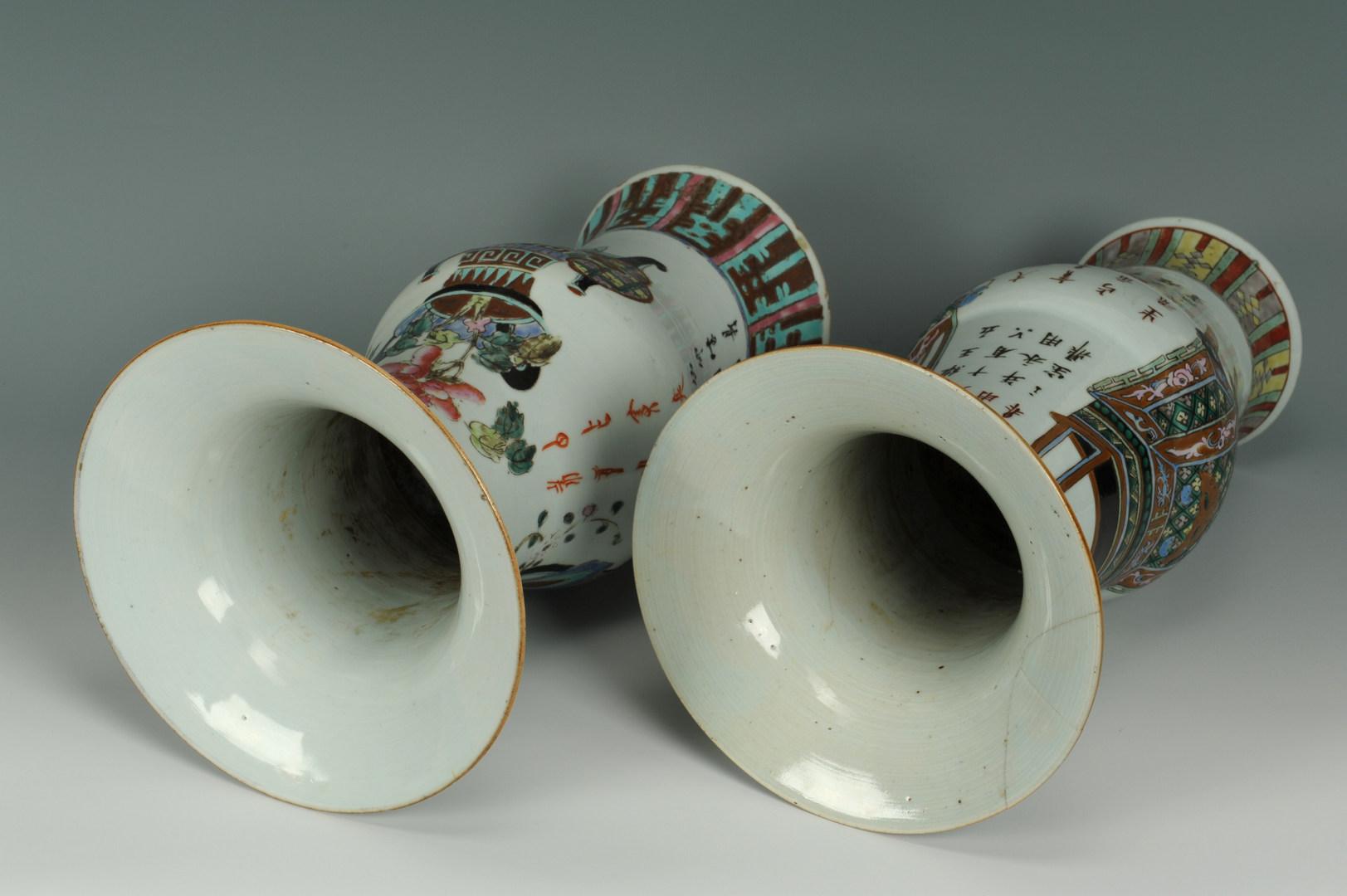 Lot 475: 4-piece Chinese porcelain garniture set