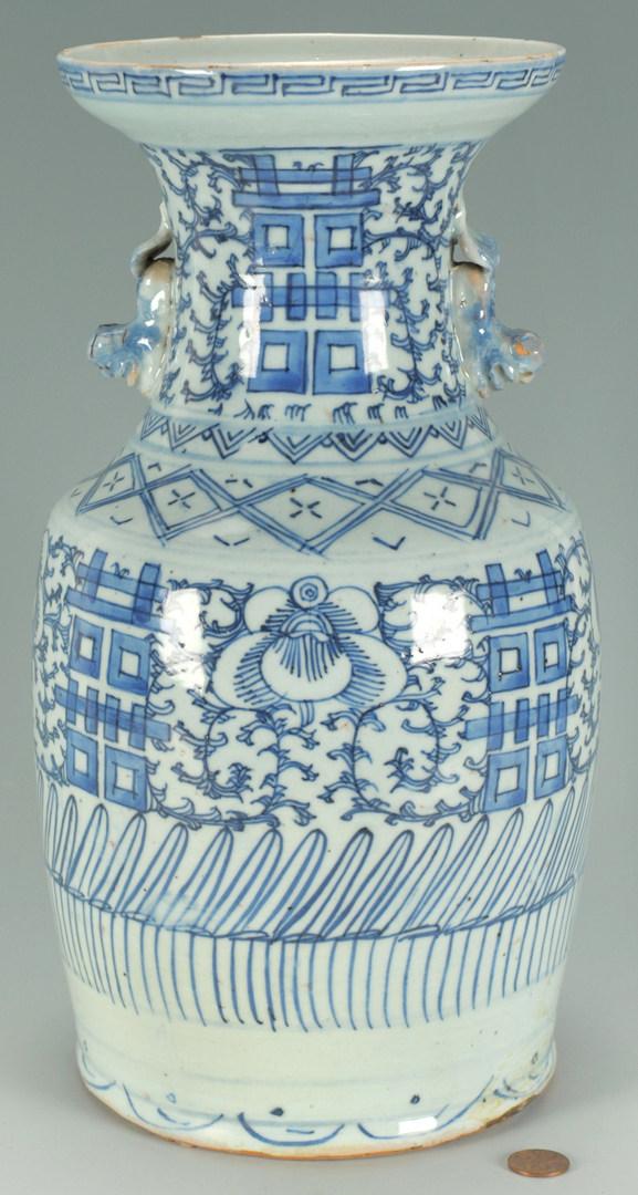 Lot 476: Chinese Blue & White Porcelain Vase