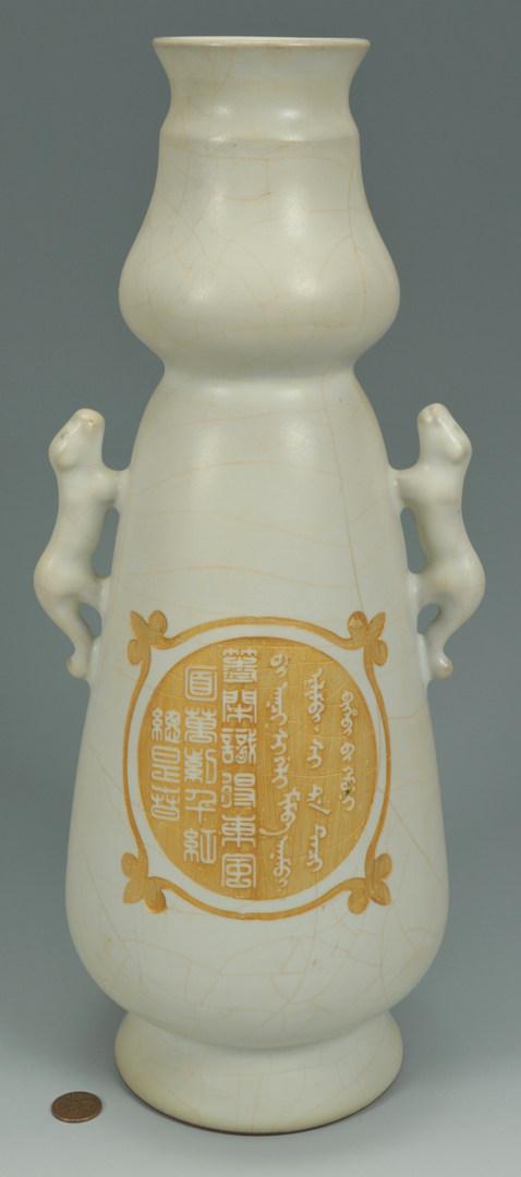 Lot 479: Chinese White Glazed Porcelain Vase