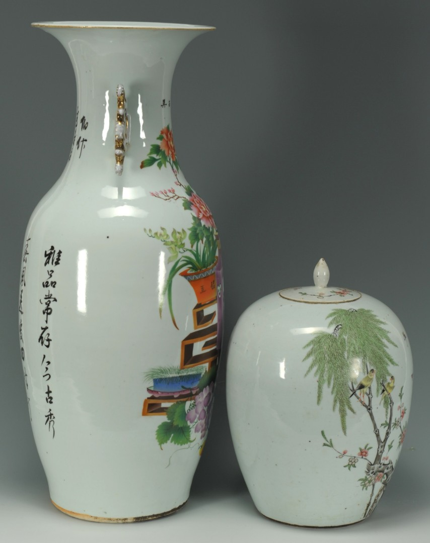 Lot 482: Chinese Famille Rose Jar & Temple Vase