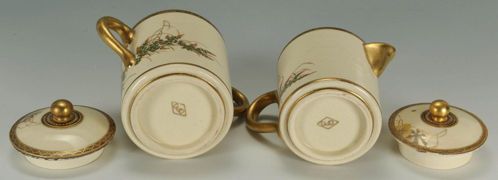Lot 483: Japanese Satsuma Coffee Set, 9 pieces