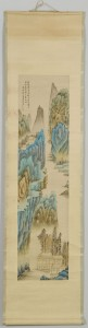 Lot 10: Chinese Blue/Green Mountainous Scroll Painting