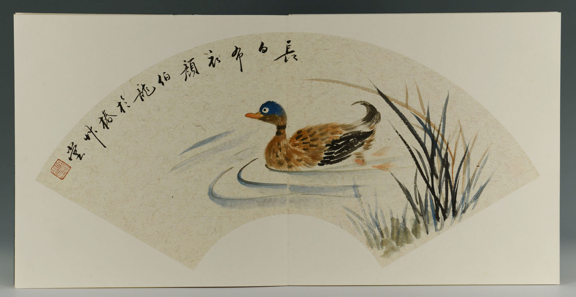 Chinese Painting Album w/ Birds, 16 Paintings