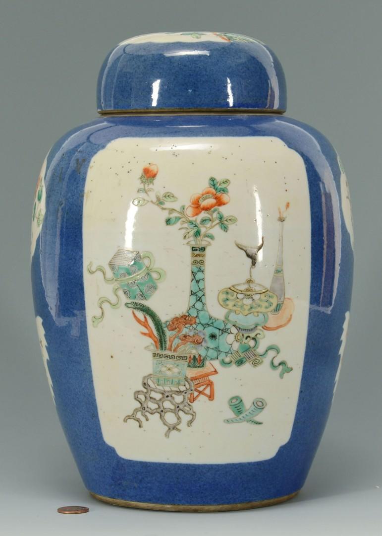 Chinese Porcelain Ginger Jar