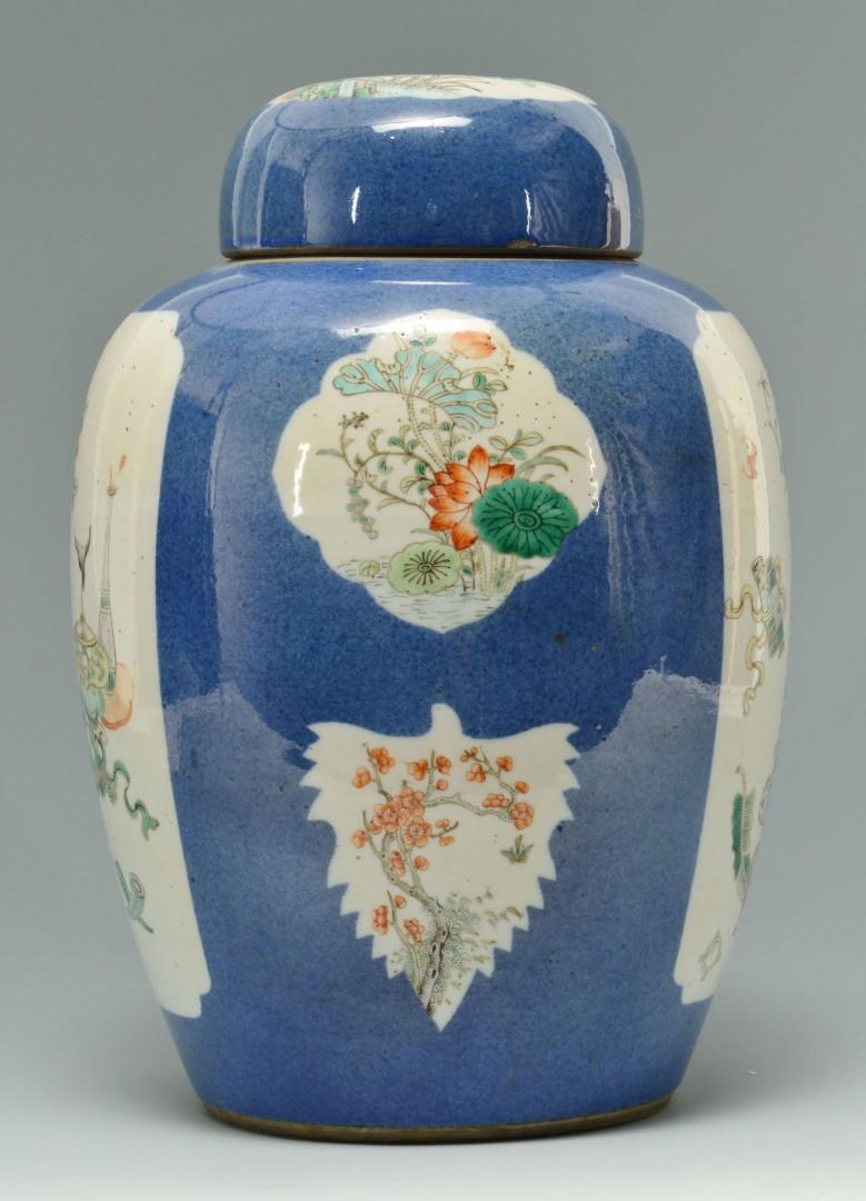 Lot 1: Chinese Porcelain Ginger Jar