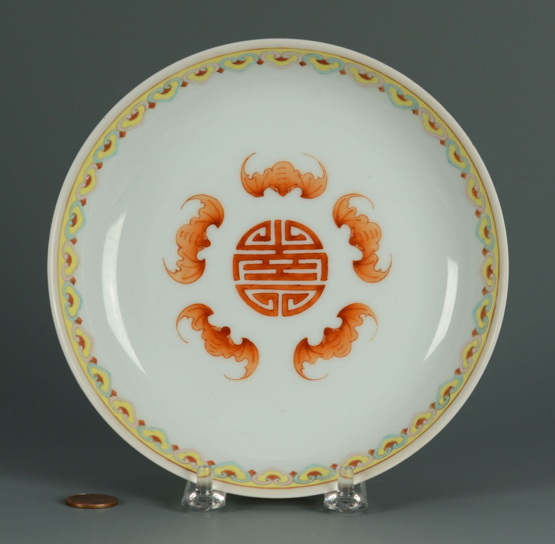 Chinese Porcelain Famille Rose Saucer Dish
