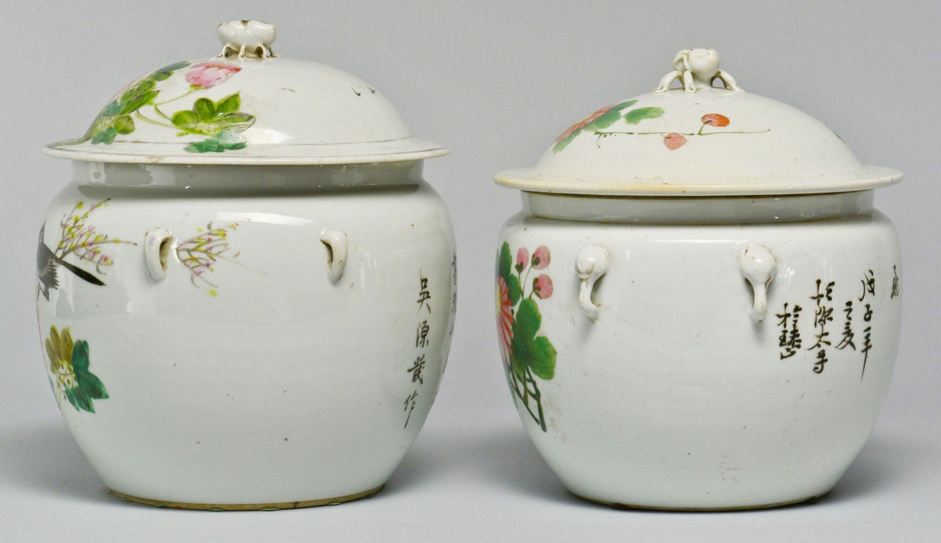 Lot 232: Two Chinese Republic Kamchengs
