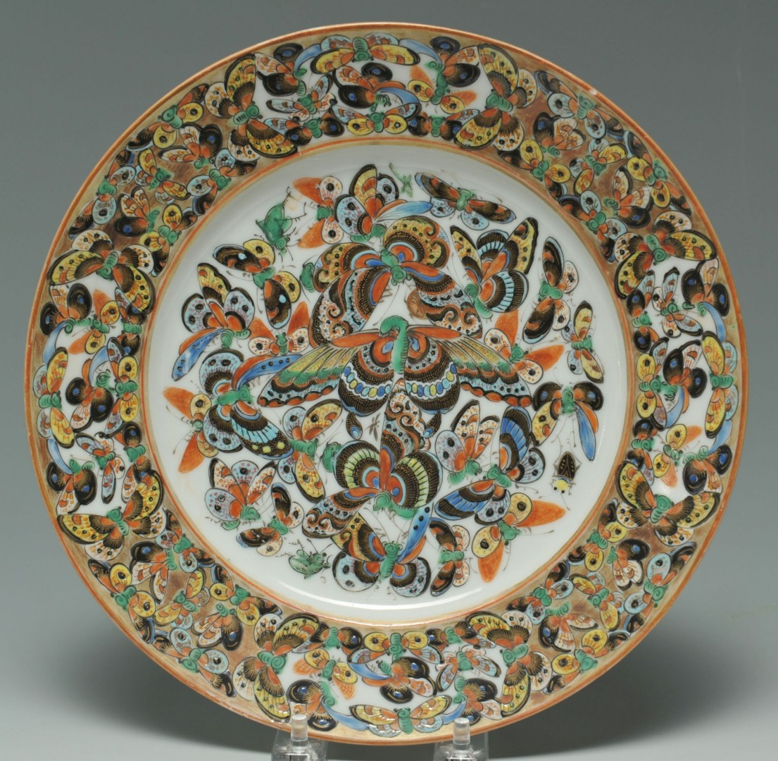 Chinese Famille Rose and Butterfly Plates