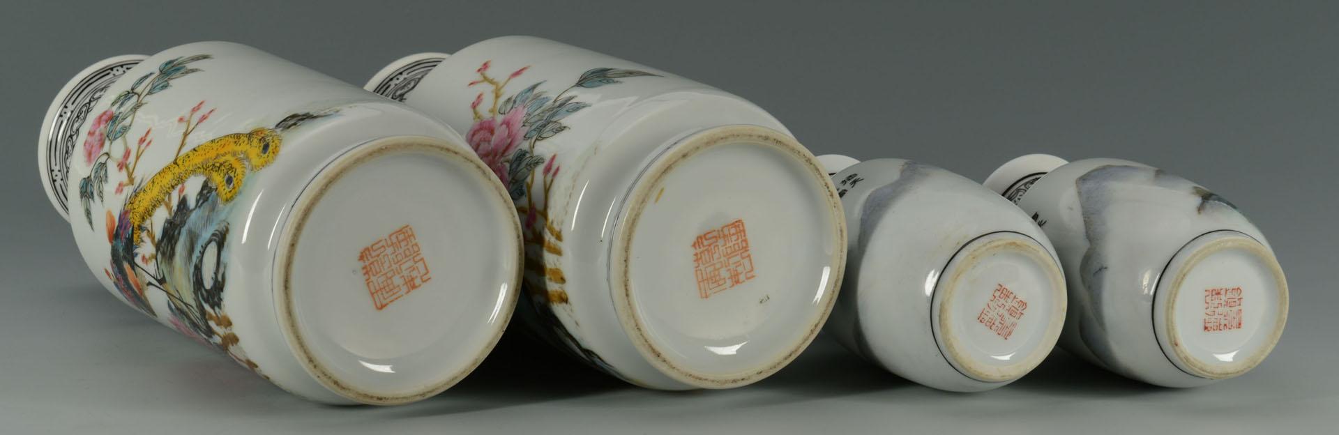Lot 235: Set of 4 Chinese Republic Vases, birds of paradise