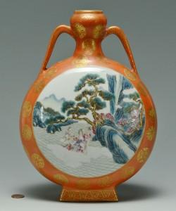 Lot 236: Chinese Porcelain Famille Rose Vase, Pilgrim Flas