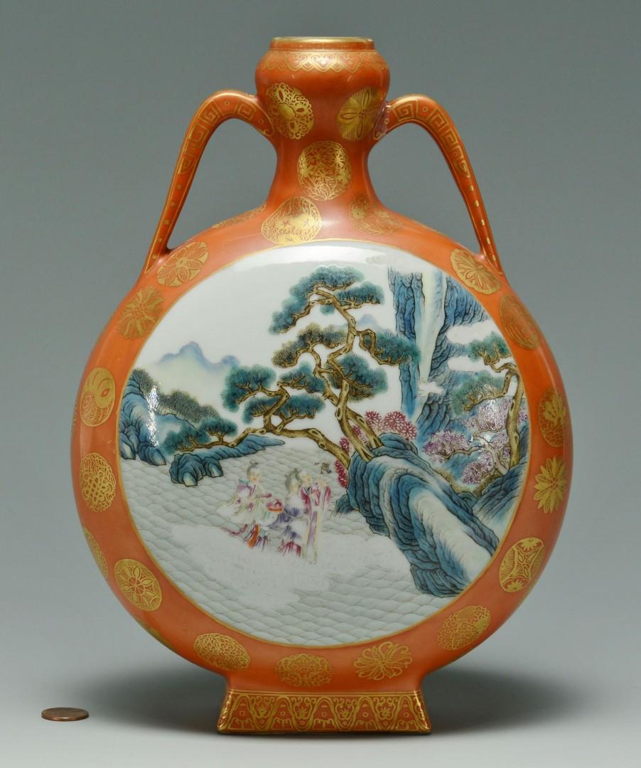 Chinese Porcelain Famille Rose Vase,  Pilgrim Flask form