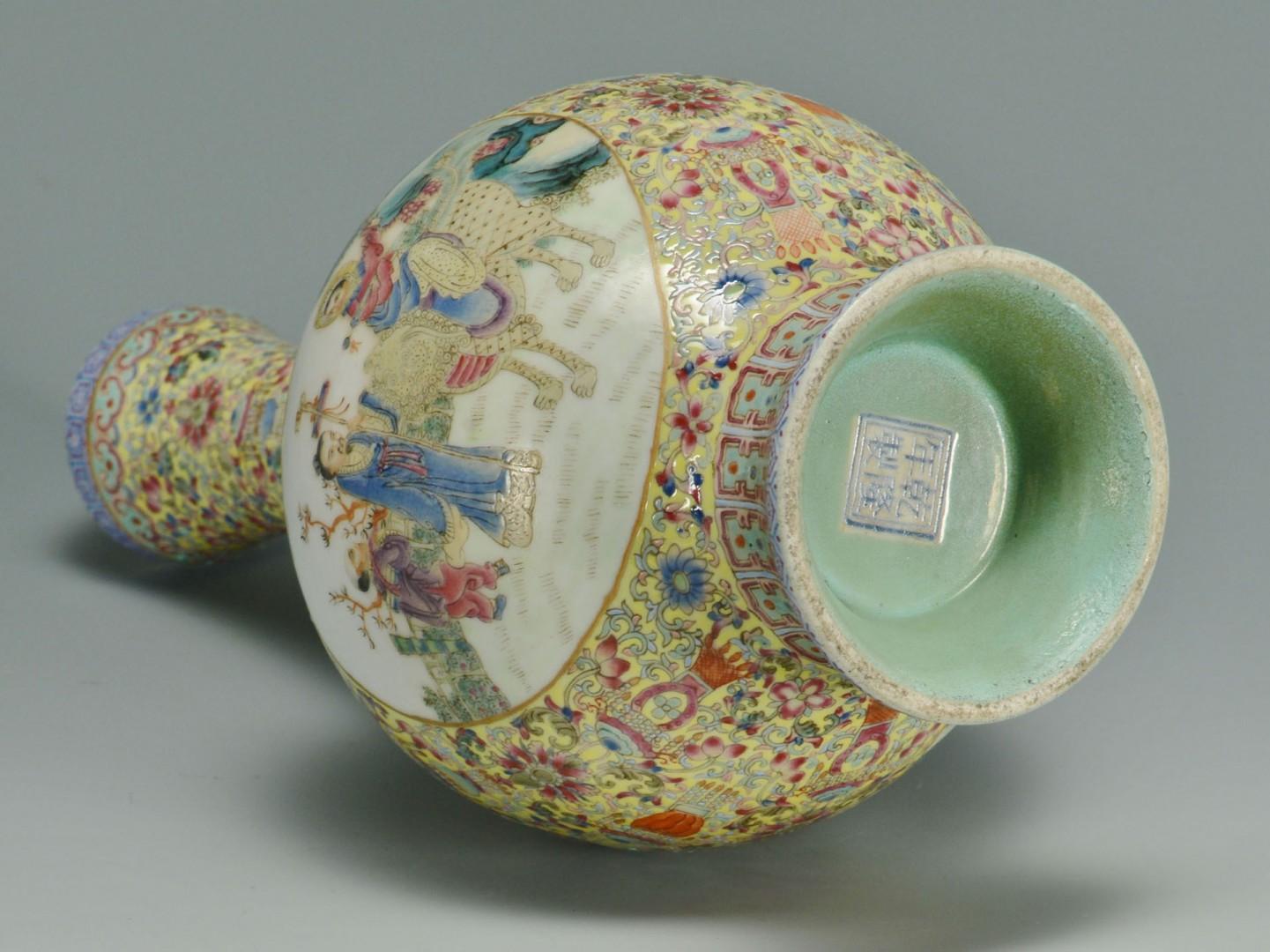 Chinese Famille Rose Porcelain Vase, Yellow Ground