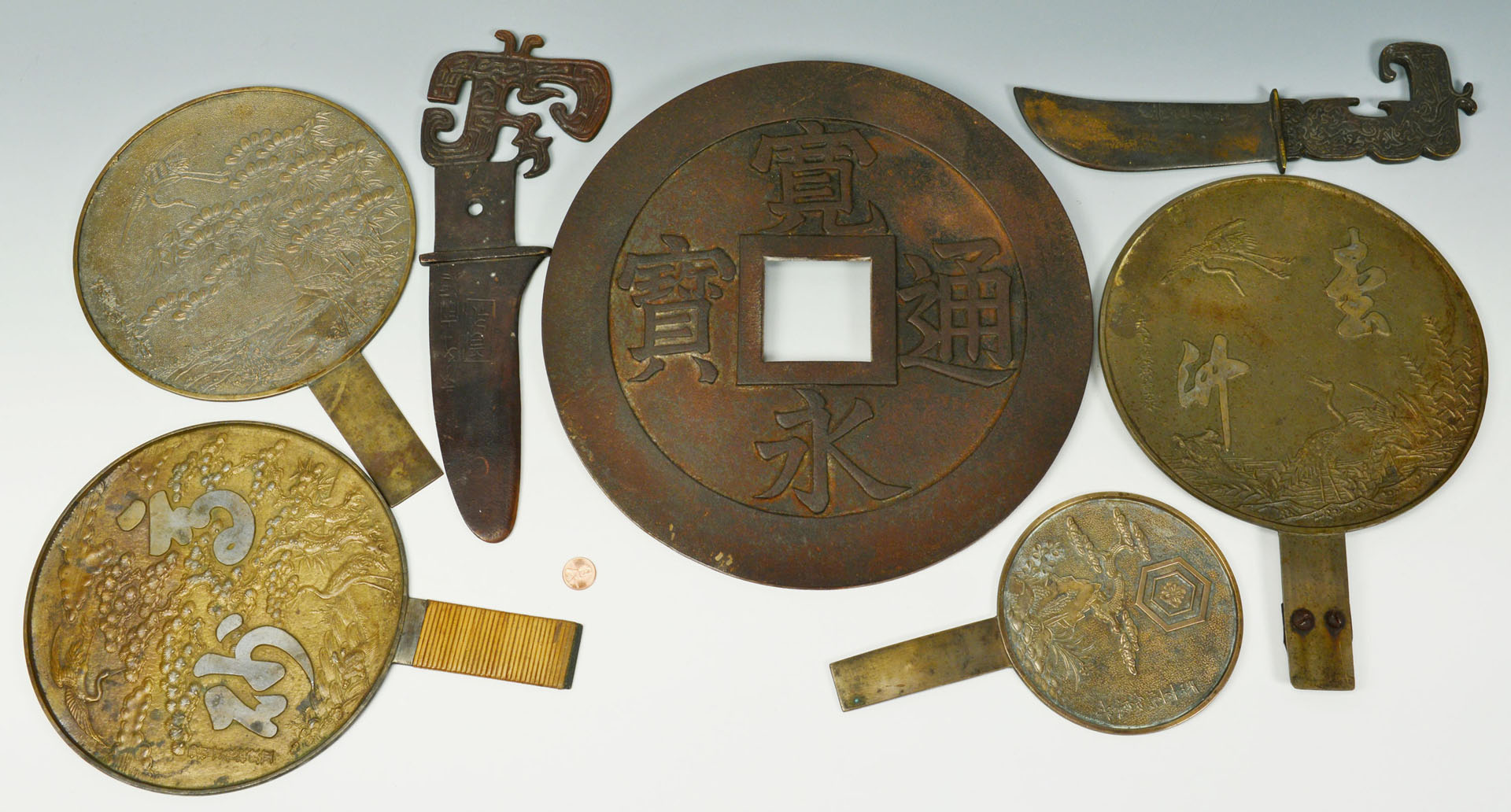 Lot 254: Chinese Metal Items, 7pcs. total